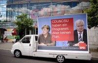 Німецькі ЗМІ про дебати Меркель і Шульца: зустріч партнерів по коаліції, а не суперечка двох конкурентів