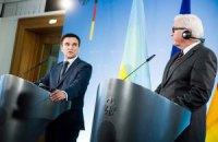 Клімкін та Штайнмаєр закликали забезпечити повний доступ ОБСЄ на Донбасі