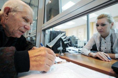 Рада вывела пенсии ветеранов из-под налогообложения