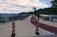 У Києві відкрили пішохідний міст між Хрещатим парком і Володимирською гіркою