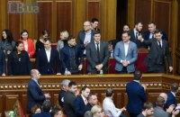 Перша декада січня у дипломатії президента Зеленського: плюси і мінуси