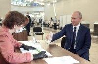 Путин, Конституция и Украина. От вторжения до диверсии