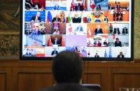 G20 погодила введення єдиного податку на прибуток для компаній-гігантів