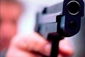 Неизвестный с пистолетом ограбил киевский банк