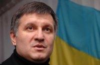 Аваков отчитался о первом дне работы на посту главы МВД