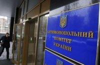 Антимонопольный комитет оштрафовал Google на 1 млн гривен