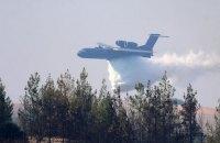 У Туреччині розбився російський літак, який допомагав гасити пожежі