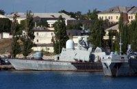 Бразилия предложила Украине совместно создать боевой корабль