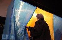 Суд запретил объявлять результаты выборов мэра Кировограда