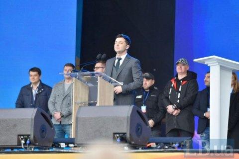 """Зеленский заявил, что """"армия, мова, вера"""" принадлежат не только Порошенко"""