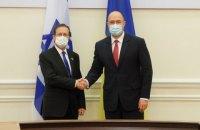 Шмигаль обговорив з президентом Ізраїлю співробітництво між країнами