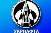 """Азаров требует сменить руководство """"Укрнафты"""""""