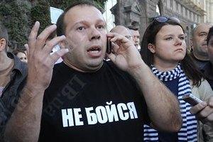 """Изготовитель футболок """"Спасибо жителям Донбасса..."""" уехал из страны"""