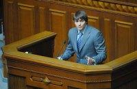 Парламентская группа Еремеева подлежит роспуску из-за выхода Кацубы