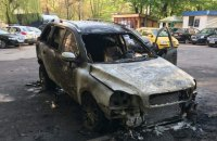 В Днепре сожгли машину главреда местной газеты