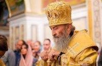 У митрополита Онуфрія виявили коронавірус. В УПЦ МП це заперечують