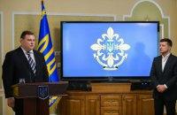 Зеленский представил нового главу Службы внешней разведки