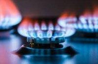Решение о предельной цене на газ Кабмин примет 18 января (обновлено)