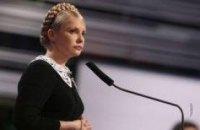 ЕНП: Тимошенко будущий президент
