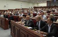 Донецкие депутаты огородились забором, чтобы ввести региональный язык