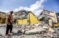 МИД просит украинцев в Индонезии сообщить о себе родным