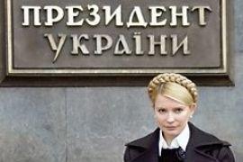 Правительство отправило МВФ письмо без подписи Ющенко