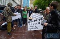 Співробітники ТВі вийшли на мітинг з вимогою виплатити зарплату