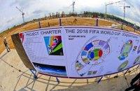 В России остановилось строительство одного из стадионов к ЧМ-2018