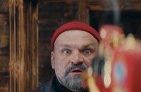 «Пригоди S Миколая»: Данина кон'юнктурі