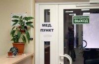 """Порошенко запропонував Зеленському здати аналізи в медпункті """"Олімпійського"""""""