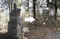 За прошедшую неделю два памятника Ленину демонтировали, а еще два - нашли