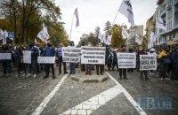 У Києві ФОПи перекрили Грушевського і Петрівську алею