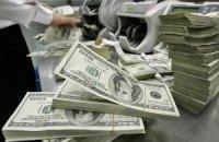 Валютні резерви України скоротилися до 9,6 млрд доларів