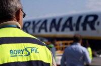 Ryanair оголосив про запуск п'яти нових напрямків з Києва