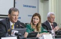 США надали Україні обладнання для мовлення на окуповані території
