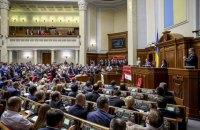 Громадянська рада або від контролю до співпричетності через публічність