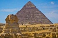 Який сувенір привезти з Єгипту?