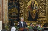 Митрополиты Макарий, Симеон и Александр получили орден от Порошенко