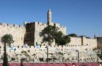 Україна відкриє дипустанову в Єрусалимі
