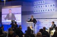 Порошенко назвал беспрецедентным интерес инвесторов к активам в Украине