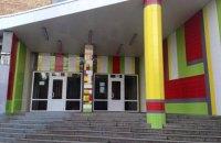 На территории гимназии №179 в Киеве нашли артиллерийский снаряд