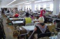 Украинские швейные фабрики шьют на экспорт брендовую одежду