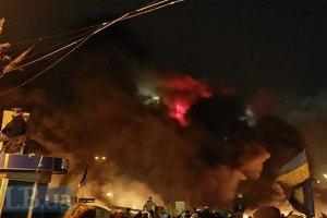 """Мітингувальники відтіснили """"Беркут"""" із Майдану"""