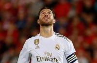 """Капітан """"Реалу"""" отримав штраф у розмірі 1 млн євро за несплату податків"""