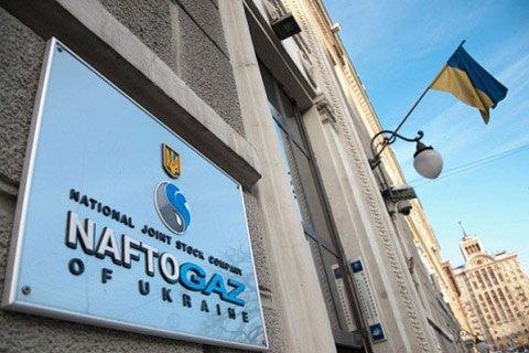 """Нафтогаз"" заявив про загрозу дефолту через передачу ""Укртранснафти"" Міненерго"