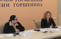 Онлайн-трансляция пресс-конференции «Боятся ли украинцы заболеть СПИДом?»