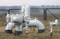 Украина начала запасаться газом на зиму