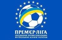 Премьер-лига не пошла на встречу сборной Украины
