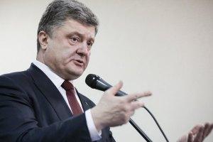 Порошенко призвал Европейский совет поддержать введение миротворцев в Украину