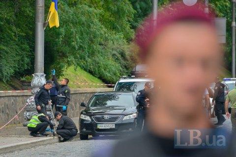 Луценко: вибуховий пристрій на Грушевського призначався для військових